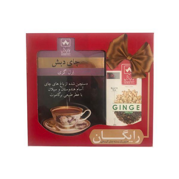 پک عیدانه چای 500 گرمی ارل گری   یک بسته چای کیسه ای رایگان دبش