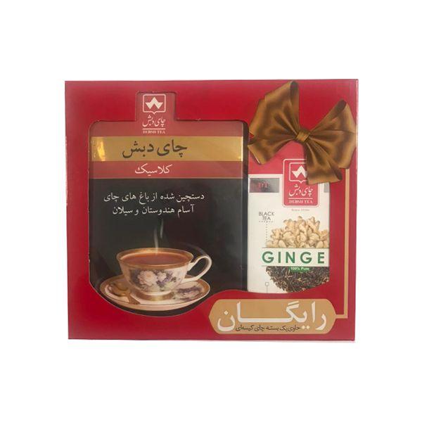 پک عیدانه چای 500 گرمی کلاسیک   یک بسته چای کیسه ای رایگان دبش