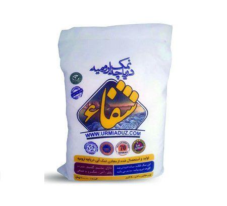 نمک دریاچه ارومیه 1 کیلویی کیسه شفا