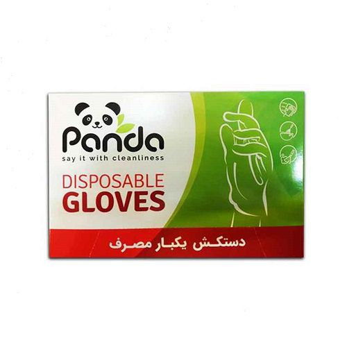 دستکش یکبار مصرف 100 عددی پاندا