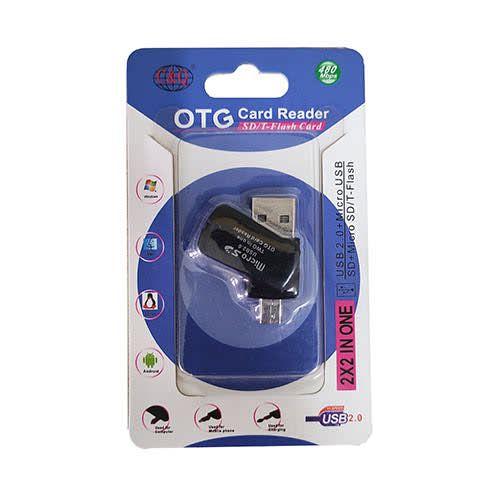 رابط OTG مدل Q&Q