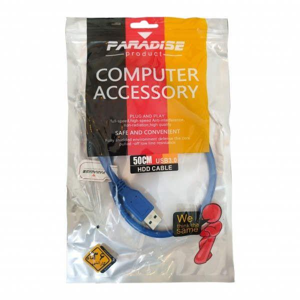 کابل هارد اکسترنال گارانتی دار USB3 PRADISE