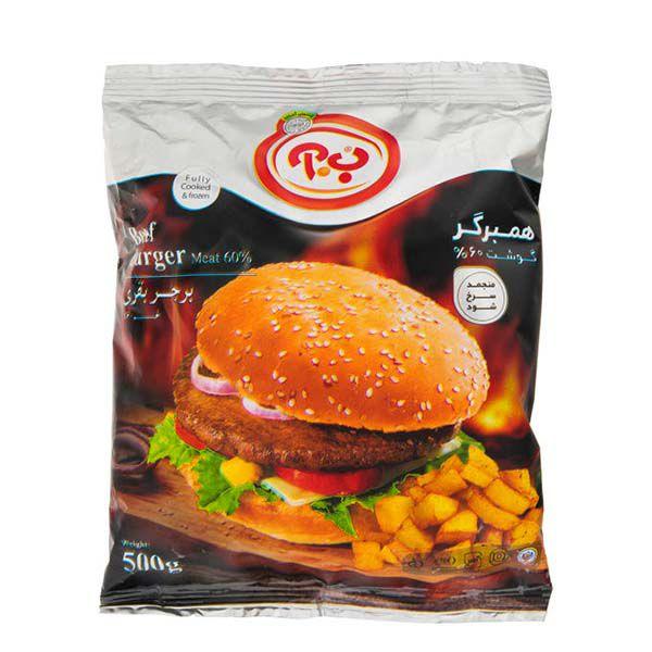 همبرگر 60 درصد گوشت ب آ