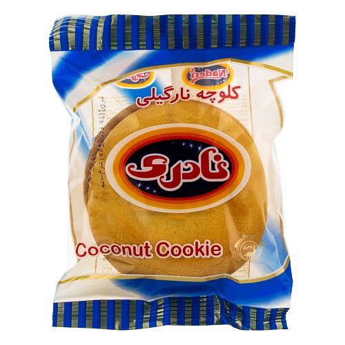 کلوچه سوغات نارگیلی 100 گرم نادری