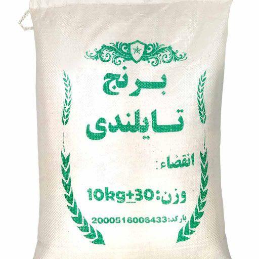 برنج 10 کیلویی تایلندی
