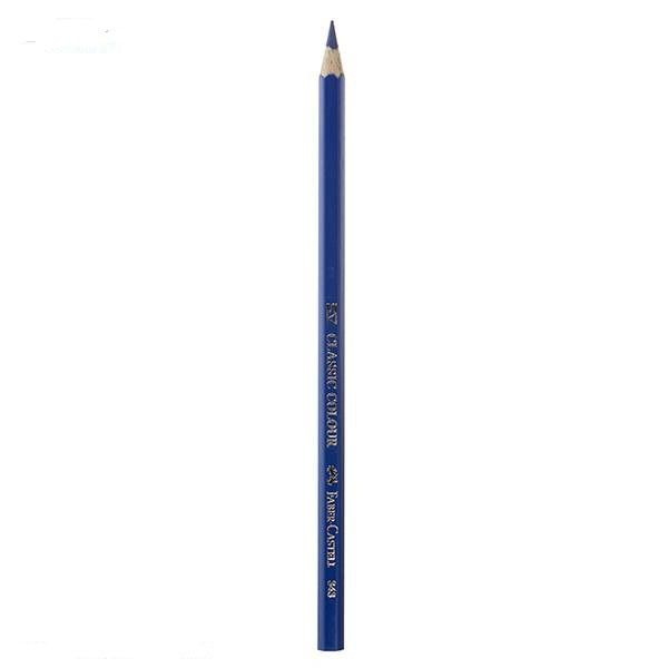 مداد CLASSIC