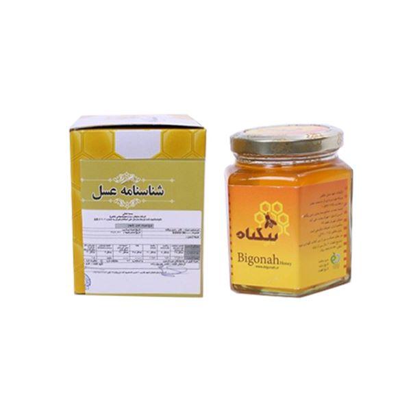عسل درجه یک طبیعی 400 گرمی بی گناه