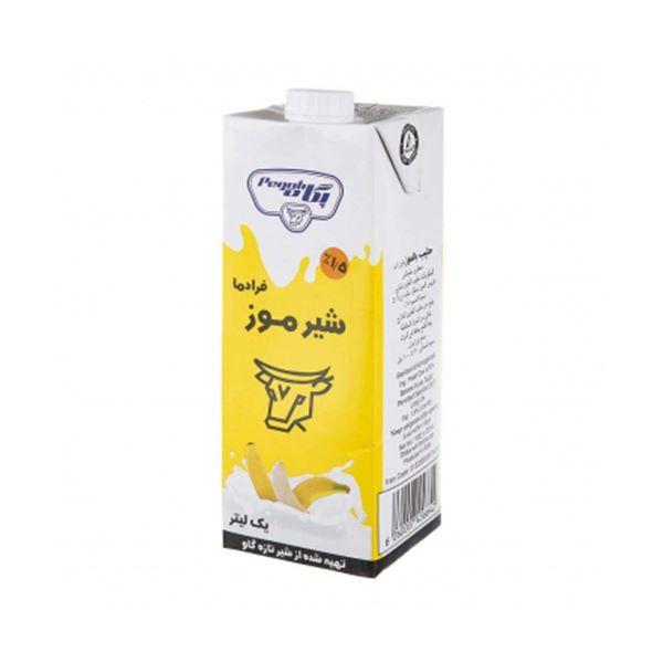 شیر موز لیتری پگاه
