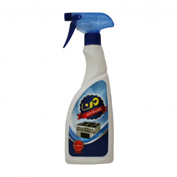 مایع گاز پاک کن 0/5 لیتری من