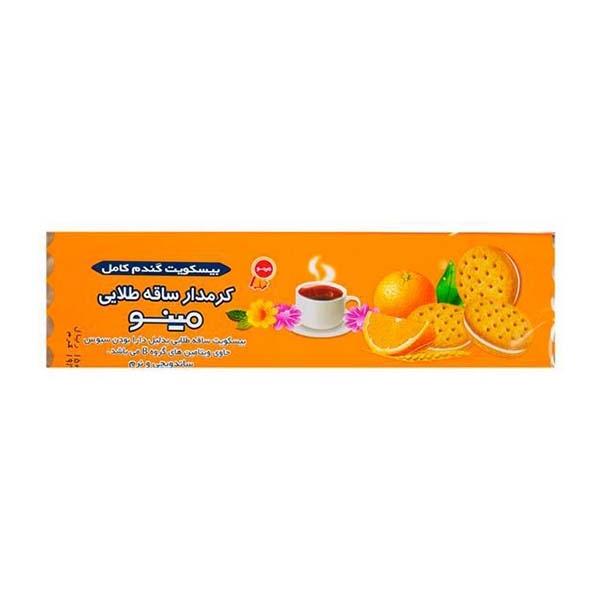 کرمدار ساقه طلایی مانژ پرتقالی مینو