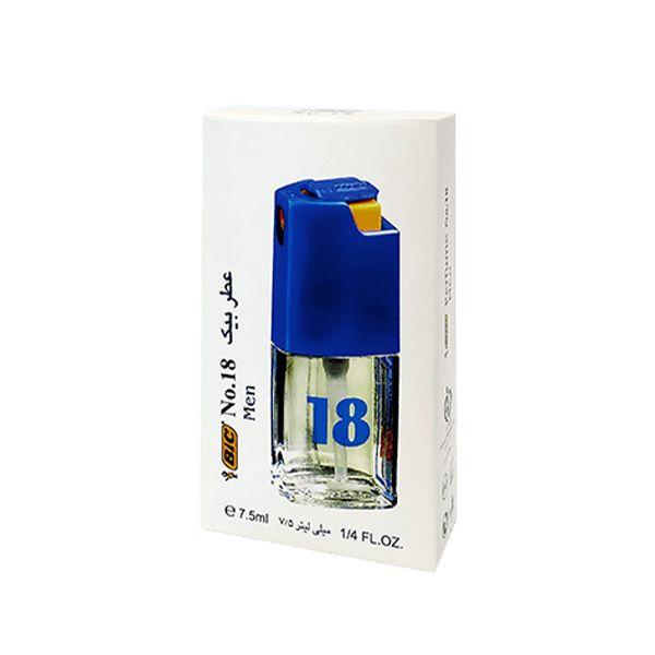 عطر بیک شماره 18 آقایان