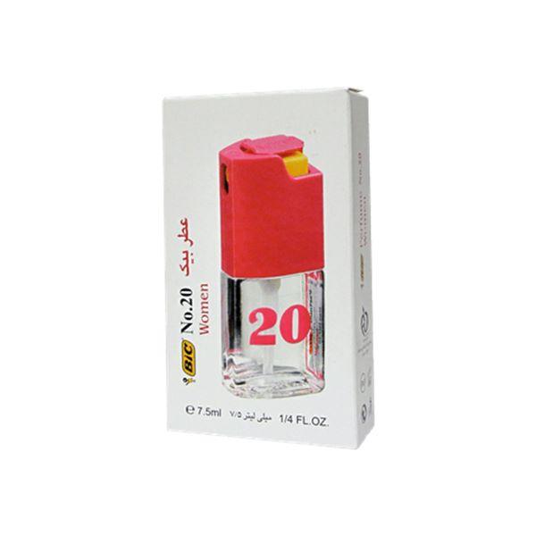 عطر بیک شماره 20 بانوان