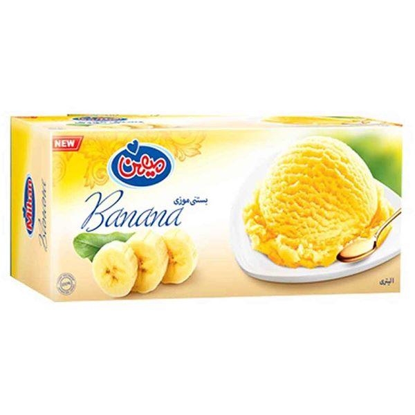 بستنی لیتری موزی میهن