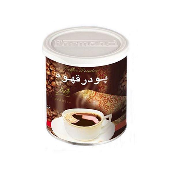 پودر قهوه 100 گرم قوطی فلزی فرمند