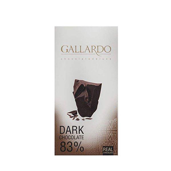 شکلات تلخ 83% 100 گرم گالارد فرمند