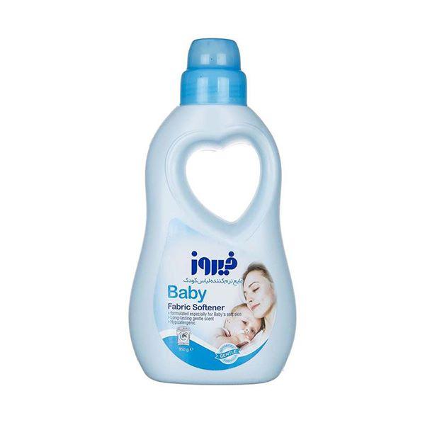مایع نرم کننده لباس کودک آبی 950 گرمی فیروز