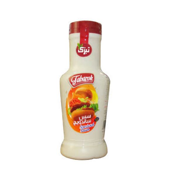 سس مایونز ساندویچ 300 گرمی تبرک