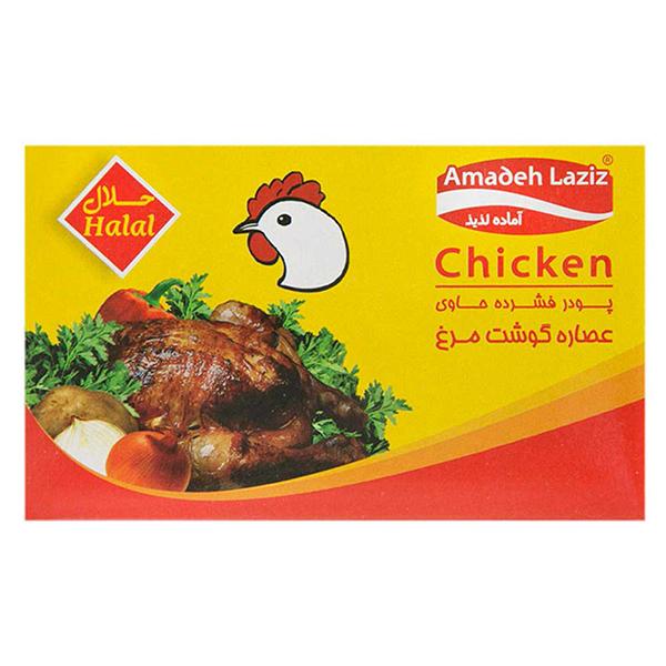 عصاره مرغ آماده لذیذ