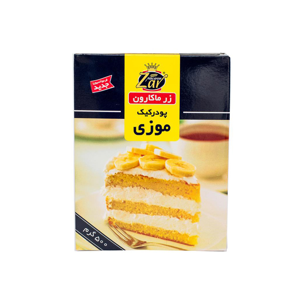 پودر کیک موز 500 گرم زر ماکارون