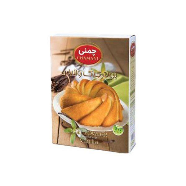 پودر کیک 450 گرم وانیلی چمنی