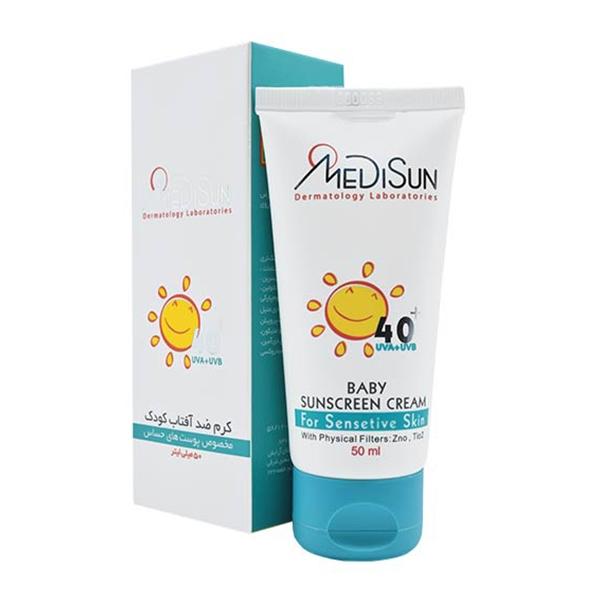 کرم ضد آفتاب SPF40 کودکان مدیسان