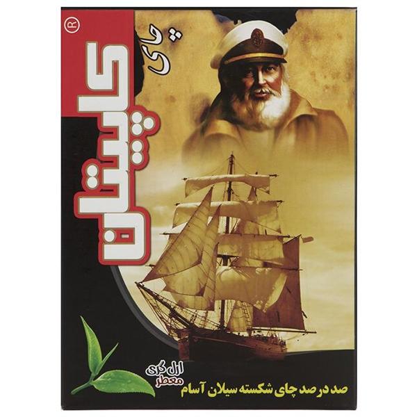 چای 450گ ممتاز مشکی عطری کاپیتان