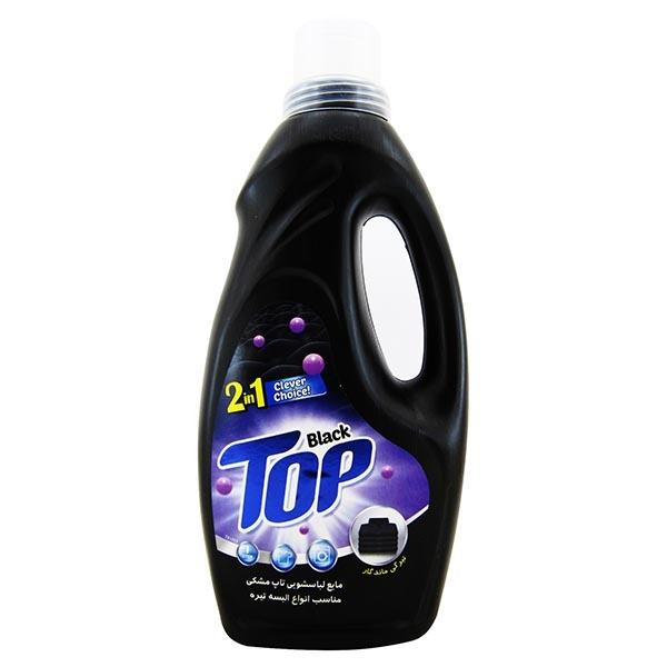 تاپ مایع لباسشویی مشکین 1000گ