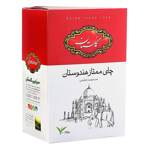 چای ممتاز 500 گرم قرمز گلستان