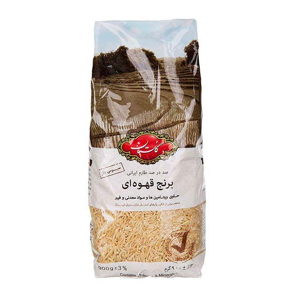 برنج قهوه ای 900 گرمی گلستان
