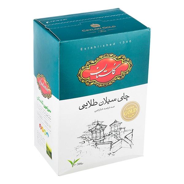 چای خارجه سیلان طلایی 500 گ گلستان