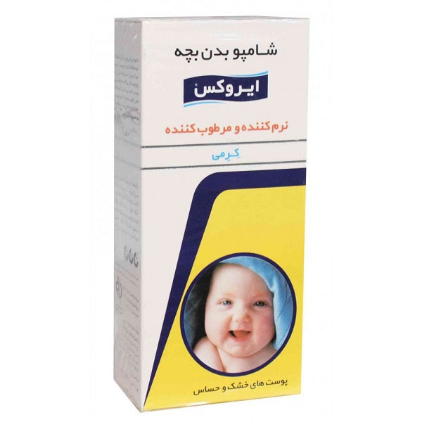 شامپو بدن کرمی اطفال ایروکس