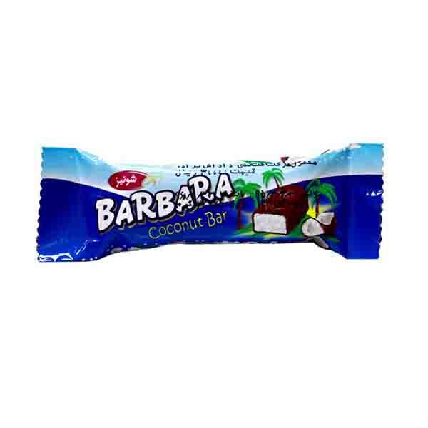 شکلات نارگیلی باربارا شونیز