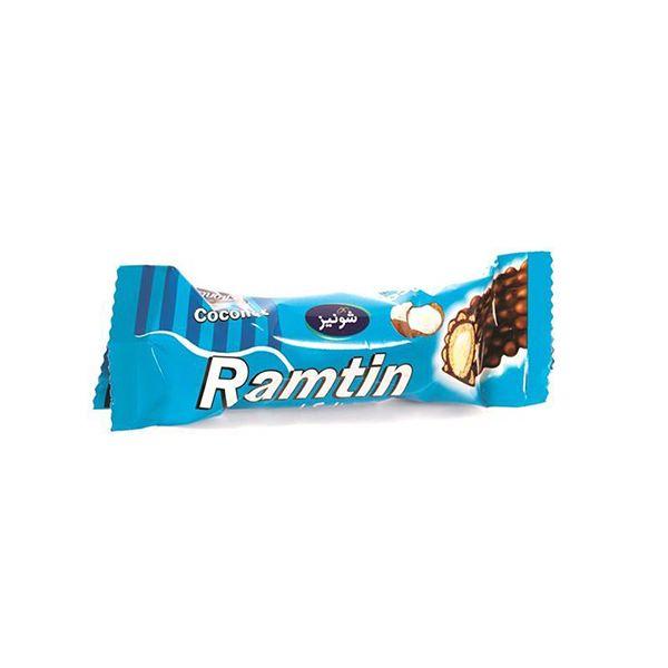 رامتین شکلاتی جور