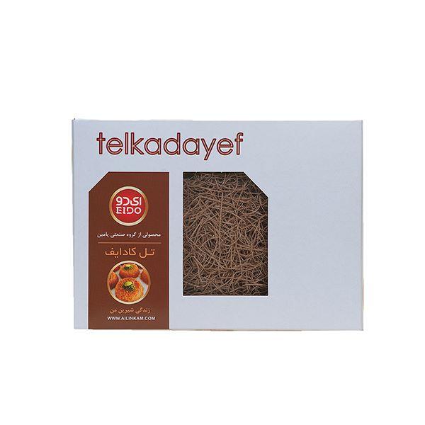 تل کادایف خشک شکلاتی 350 گرمی ای دو