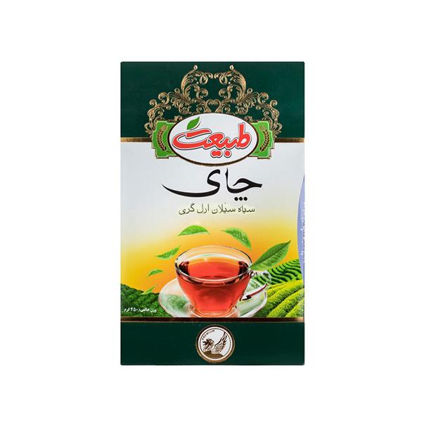 چای سیلان ارل گری 450 گرمی طبیعت