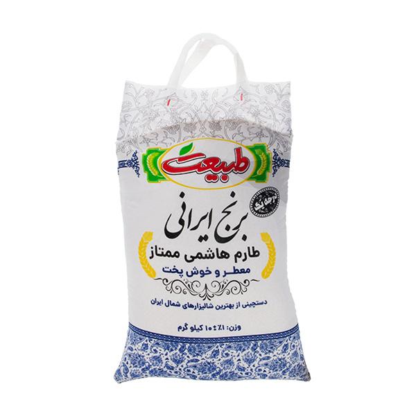 برنج ایرانی طارم هاشمی ممتاز10کیلویی طبیعت