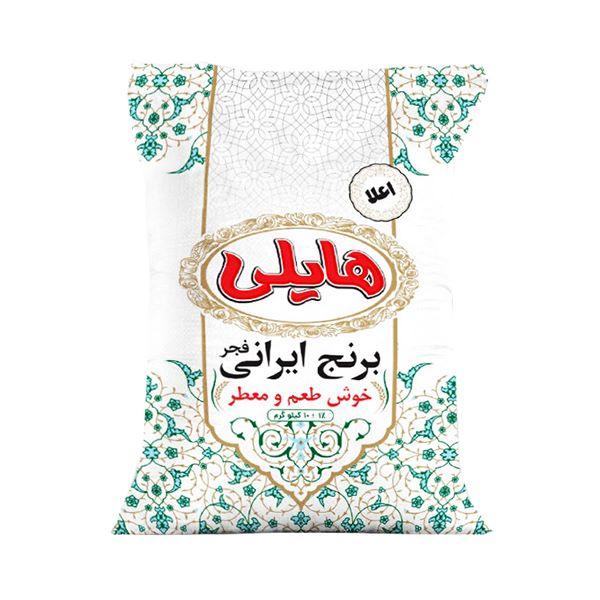 برنج ایرانی فجر خوشبخت 10 کیلویی هایلی