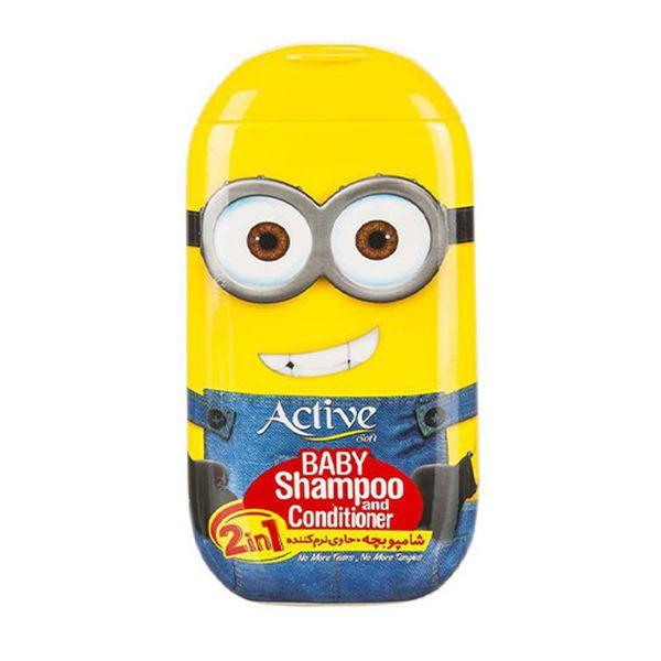 شامپو بچه 280 گرمی زرد مینیون اکتیو