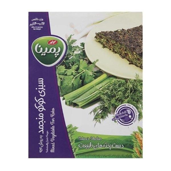 سبزی کوکو 400گ IQF کاله
