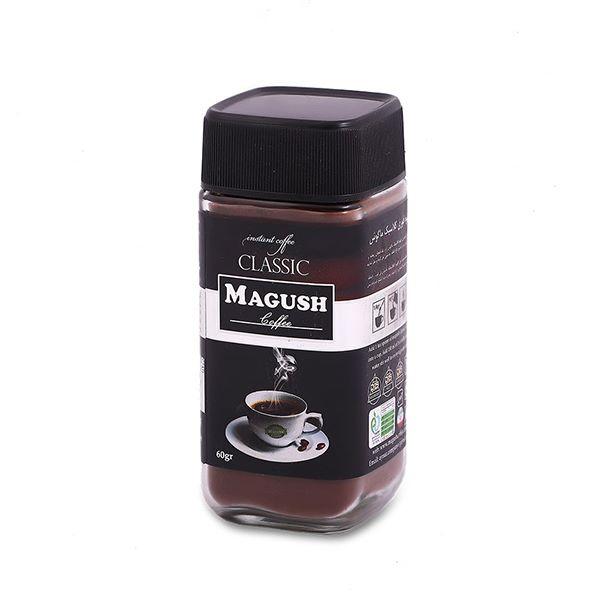 قهوه کلاسیک شیشه ای 60 گرمی  magush