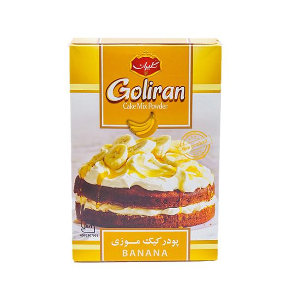 پودر کیک موزی500 گرم گلیران