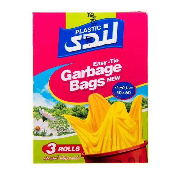 کیسه زباله آسان گره کوچک 54ع  اکتیو