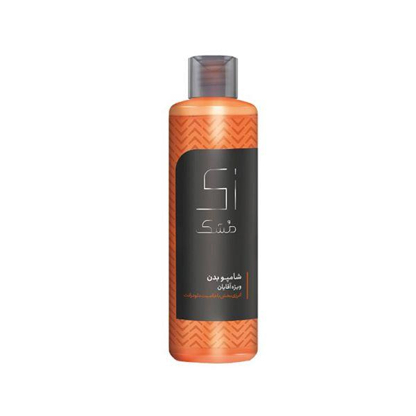 شامپو بدن انرژی بخش و خاصیت دئودرانت نارنجی ویژه آقایان 275 میل زی