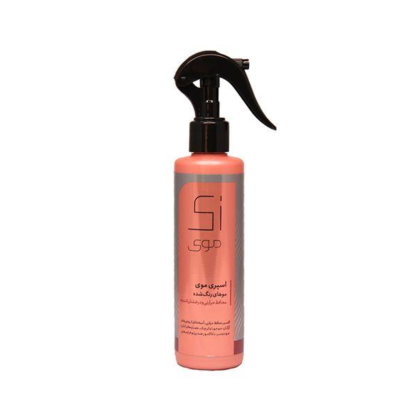 اسپری محافظ حرارتی مخصوص موهای رنگ شده 200 میل زی