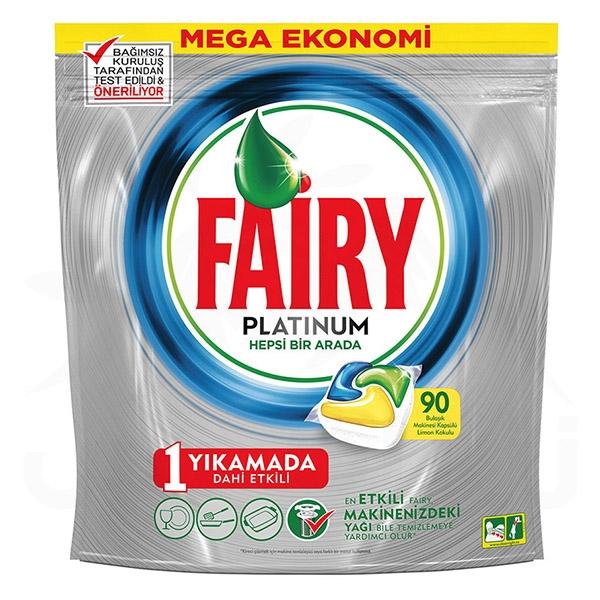 قرص ماشین ظرفشویی fairy
