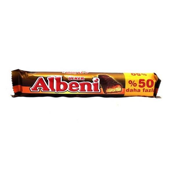 شکلات خارجی آل بنی دوبل