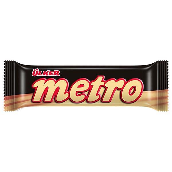 مترو شکلات