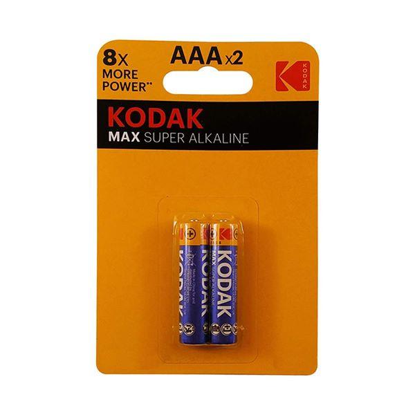 باتری آلکالین مکس AAA 2 کداک