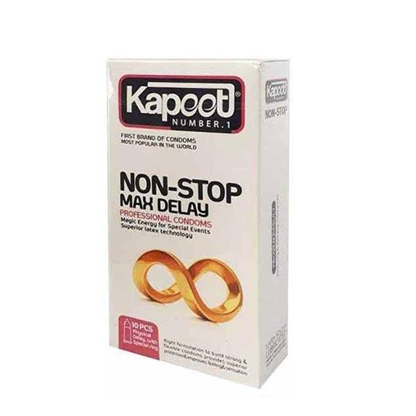 کاندوم کاپوت مربع نان استاپ